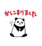毎日使える!手描き☆うさパンダでか文字(個別スタンプ:21)