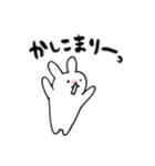 毎日使える!手描き☆うさパンダでか文字(個別スタンプ:22)