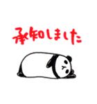 毎日使える!手描き☆うさパンダでか文字(個別スタンプ:23)