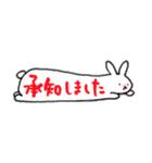 毎日使える!手描き☆うさパンダでか文字(個別スタンプ:24)