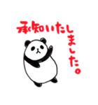 毎日使える!手描き☆うさパンダでか文字(個別スタンプ:25)