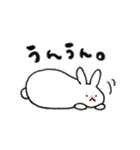 毎日使える!手描き☆うさパンダでか文字(個別スタンプ:26)