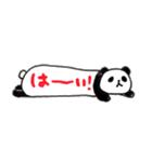 毎日使える!手描き☆うさパンダでか文字(個別スタンプ:27)