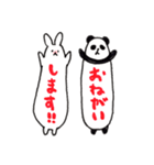 毎日使える!手描き☆うさパンダでか文字(個別スタンプ:28)