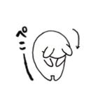 毎日使える!手描き☆うさパンダでか文字(個別スタンプ:30)