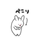 毎日使える!手描き☆うさパンダでか文字(個別スタンプ:31)