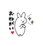 毎日使える!手描き☆うさパンダでか文字(個別スタンプ:33)