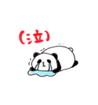 毎日使える!手描き☆うさパンダでか文字(個別スタンプ:34)