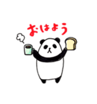 毎日使える!手描き☆うさパンダでか文字(個別スタンプ:36)
