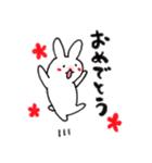 毎日使える!手描き☆うさパンダでか文字(個別スタンプ:37)