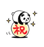 毎日使える!手描き☆うさパンダでか文字(個別スタンプ:38)