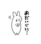 毎日使える!手描き☆うさパンダでか文字(個別スタンプ:39)