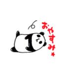 毎日使える!手描き☆うさパンダでか文字(個別スタンプ:40)