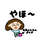 マイコズフレンズ(個別スタンプ:02)