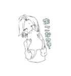 ジト目少女そのさん(個別スタンプ:01)