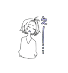 ジト目少女そのさん(個別スタンプ:23)