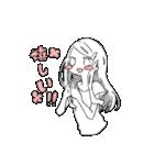 ジト目少女そのさん(個別スタンプ:26)