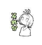 ジト目少女そのさん(個別スタンプ:33)