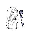 ジト目少女そのさん(個別スタンプ:34)