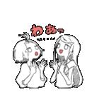 ジト目少女そのさん(個別スタンプ:37)