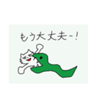 生まれた時から目つきの悪いネコ(個別スタンプ:01)