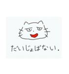 生まれた時から目つきの悪いネコ(個別スタンプ:02)
