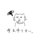 生まれた時から目つきの悪いネコ(個別スタンプ:03)