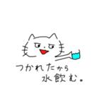 生まれた時から目つきの悪いネコ(個別スタンプ:05)