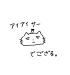 生まれた時から目つきの悪いネコ(個別スタンプ:06)
