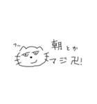 生まれた時から目つきの悪いネコ(個別スタンプ:07)