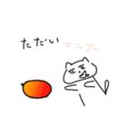 生まれた時から目つきの悪いネコ(個別スタンプ:09)