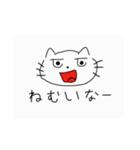 生まれた時から目つきの悪いネコ(個別スタンプ:15)