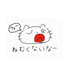 生まれた時から目つきの悪いネコ(個別スタンプ:19)