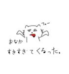 生まれた時から目つきの悪いネコ(個別スタンプ:21)