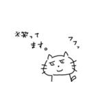 生まれた時から目つきの悪いネコ(個別スタンプ:23)