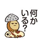 お願いお買い物(個別スタンプ:01)
