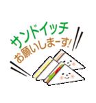 お願いお買い物(個別スタンプ:09)