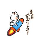 ホットウサギ(個別スタンプ:02)