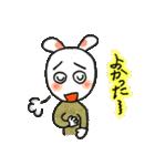 ホットウサギ(個別スタンプ:05)