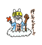 ホットウサギ(個別スタンプ:06)