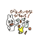 ホットウサギ(個別スタンプ:09)