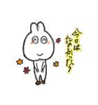 ホットウサギ(個別スタンプ:10)