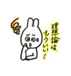 ホットウサギ(個別スタンプ:11)