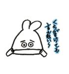 ホットウサギ(個別スタンプ:12)