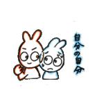 ホットウサギ(個別スタンプ:13)