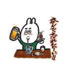 ホットウサギ(個別スタンプ:14)