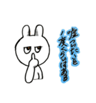 ホットウサギ(個別スタンプ:15)