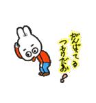 ホットウサギ(個別スタンプ:16)