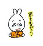 ホットウサギ(個別スタンプ:17)