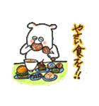 ホットウサギ(個別スタンプ:23)